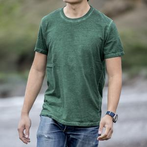 Oil Washed T-Shirt - Pine
