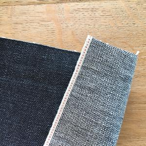 #262 Japan Broken Twill Selvedge
