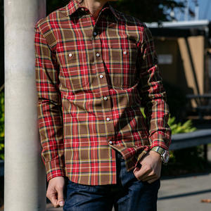 #655 Superheavy Twill - Brown Red