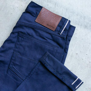 #487 Superlight Selvedge Dobby